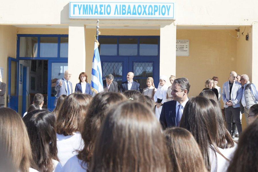 Μητσοτάκης: Σήμερα η Ελλάδα χρειάζεται όραμα και κατεύθυνση